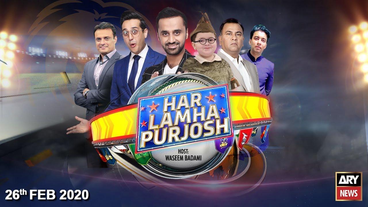 Har Lamha Purjosh | Waseem Badami | PSL5 | 26 February 2020