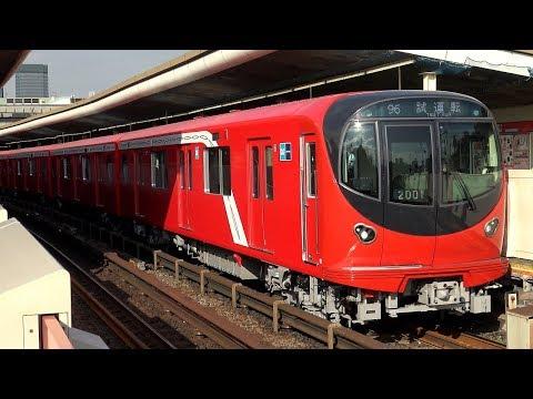 【4K】【新型】東京メトロ丸ノ内線新型車両2000系[東芝All-SiC(フルSiC) VVVF PMSM] 試運転列車 到着・発車シーン集 2019.2