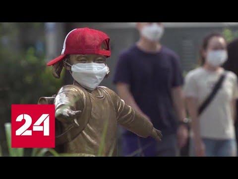 В Южной Корее более 20 человек умерли после вакцины от гриппа - Россия 24