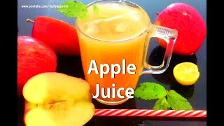 Gambar cover Apple Juice Recipe | How to make Apple Juice at home | Homemade Apple Juice