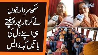 Bus Full Of Sikh Yatrees From UK Arrives At Kartarpur
