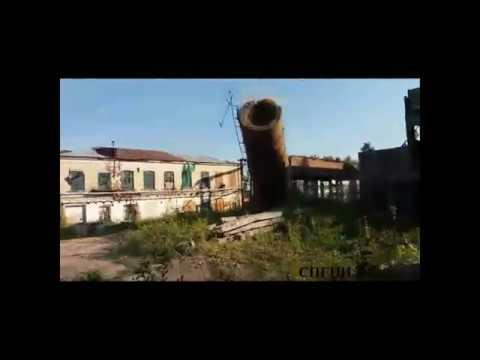 Демонтаж дымовой трубы on YouTube