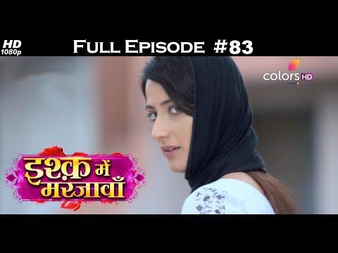 Ishq Mein Marjawan - 15th January 2018 - इश्क़ में मरजावाँ - Full Episode