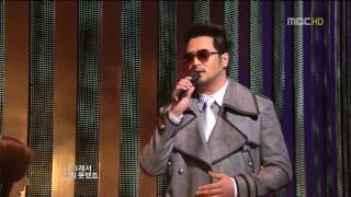 [Full HD] Kim Tae Woo 091231 - Love Rain ( Feat. Seohyun SNSD ) @ MBC Music Festival 2009