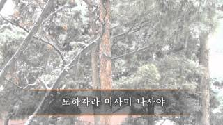 Repeat youtube video 조계사 천수경