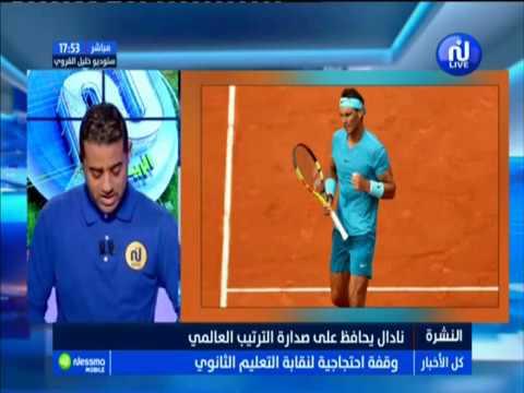 le journal de sport de 17h00 Du Lundi 30 Juillet 2018 - Nessma tv