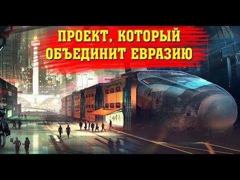 Россия, Беларусь и