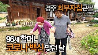 [찐PD] 2차 접종까지 끝~ 후유증 일도 없어요!!