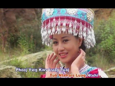《飞向苗侗寨》 杨香 2011 Mim Yaj- Ya Mus Hmoob Teb Chaw (MV) Hmoob Suav Teb