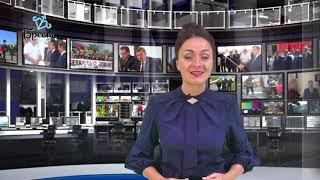 2019-08-24 г. Брест. Итоги недели. Новости на Буг-ТВ. #бугтв