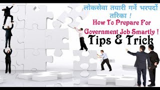 Trick & Tips For Smart Government Job Preparation