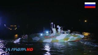Russian High-Speed Patrol Boat RAPTOR Project 03160 - РАПТОР