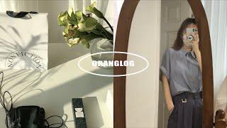 VLOG | 일주일 일상 브이로그 •새로운 가방 & …