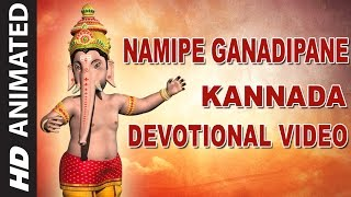 Namipe Ganadipane || Lord Ganesha Animated Video || Kannada Devotional Animated Video