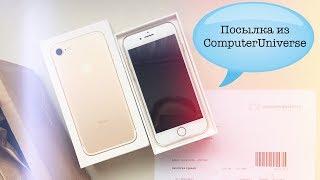 Получение посылки из computeruniverse.ru на Почте России. Iphone 7 Gold 128гб