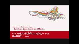 U.P. Wala Thumka Lagau - Hero No.1