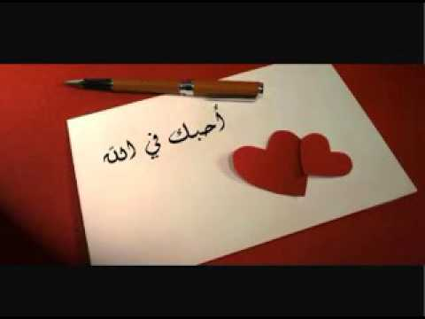 Inteam - Surat Cinta