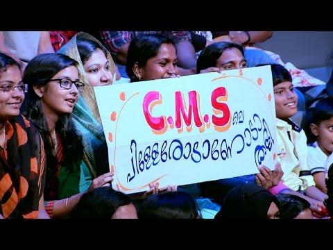 Kuttikalodaano Kali l Challenge with CMS Children..! l Mazhavil Manorama