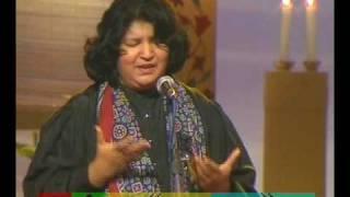 URDU SUFI KALAM( Aaj Rang Hai )ABIDA PARVEEN.BY Visaal