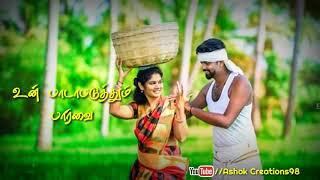 Chithiraiye adi Chithiraiye 🎶Song Whatsapp Status Tamil Lyrics (Ashok Creations98)