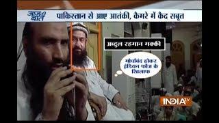 Lashkar Live Video of Terror Attacks in Kashmir