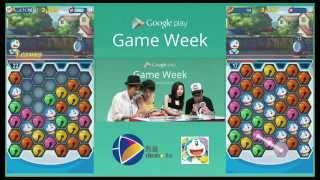 《Google Play Game Week》7/26 21:00 周家怡/周嘉儀 & 麻布/Kzee x 哆啦A夢道具大暴走