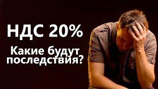 видео Сколько процентов НДФЛ: какие существует ставки по налогу