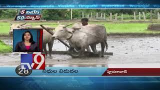 5 Cities 50 News || 12- 04- 2018 - TV9