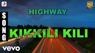 Highway Kikkili Kili Malayalam Song | Suresh Gopi, Bhanupriya