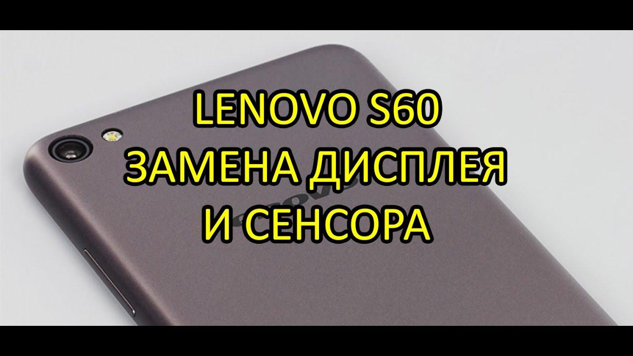 Ремонт Замена защитного стекла Samsung Galaxy s4 mini Glass Screen .