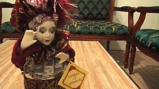 """Harlequin Figurine Music Box Playing """"Dance of The Sugarplum Fairies"""""""