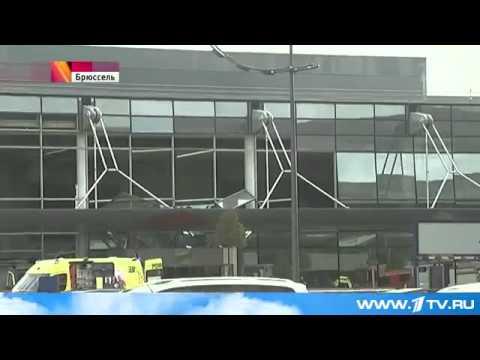 Бельгийские власти назвали атаку в аэропорту «терактом»