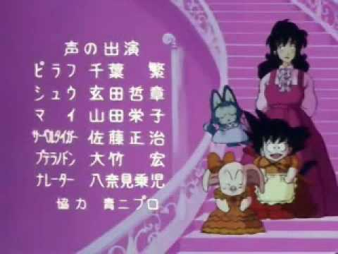 Romantic Ageru Yo (English)