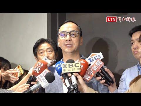 中國打壓我參與WHA 朱立倫:有信心參加所有國際組織