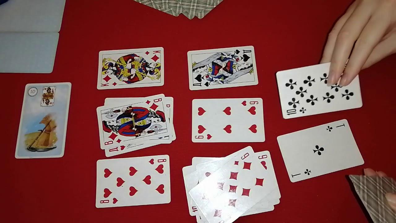 Карты король на даме играть люди которые играют в карты скачать бесплатно на компьютер