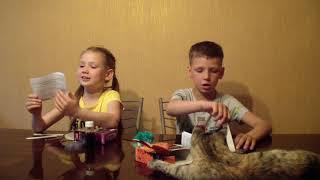 Катя и Макс первое видео