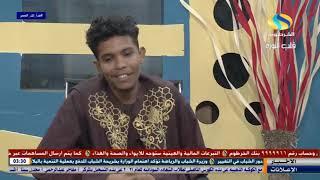 تك توك .. تجربة شاب سوداني في دبلجة أغاني الطمنبور | صباح الخرطوم