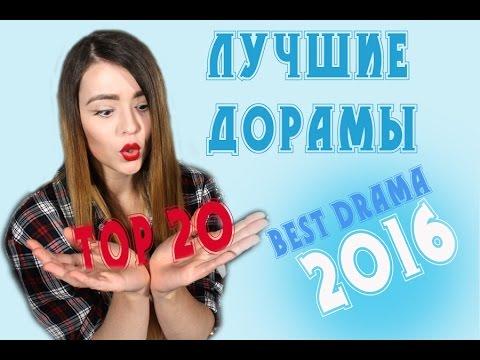 Хранители дорама 2017 смотреть онлайн с русской озучкой