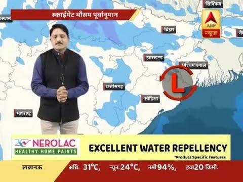 मौसम अपडेट: रांची,जमशेदपुर,बोकारो समेत ईस्ट यूपी के आसपास होती रहेगी बारिश