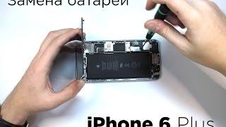 видео Зарядка аккумуляторов - зарядить АКБ любой емкости, услуги по зарядке аккумуляторных батарей
