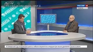 Интервью: Что будет с ОСАГО? Проблемы и перспективы 2017-2018(, 2017-11-29T08:14:02.000Z)