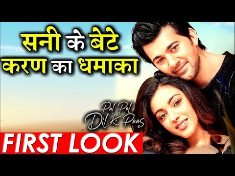 PAL PAL DIL KE PAAS | FIRST LOOK | KARAN DEOL, SAHHER BAMBBA Mp3