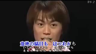 氷川きよし-箱根八里の半次郎、股旅物日本演歌・カラオケ、オリジナル歌手、中国語の訳文&解說
