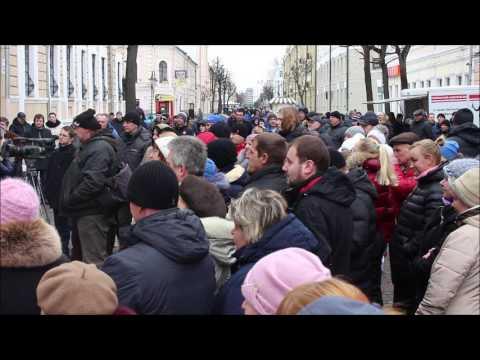 ДТП в Могилёве 22 марта 2016 г.