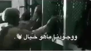 الجيش السعودي شيبة ياسيدي فخر السعودي حالات واتس اب قصيرة مقاطع انستقرام قصيرة🇸🇦💚💪🏻