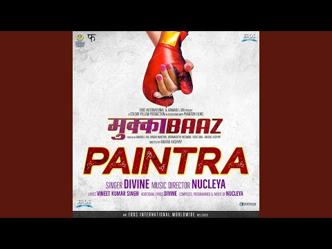 Paintra (Extended Version)