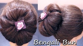 Classy Bengali Bun | Big Donut Bun for Bengali women | Classic Hairstyle | Typical Indian Hairstyle