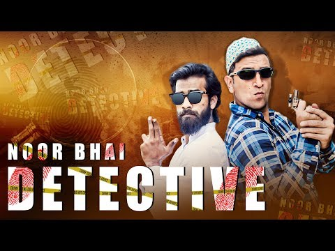 Noor Bhai Detective || It's a Pure Hyderabadi Entertaining Video || Shehbaaz Khan and Team
