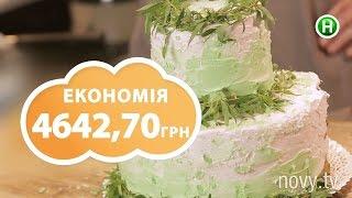 Чтобы было сладко или свадебный торт из черствого хлеба! - Дешево и сердито - 13.06.2016
