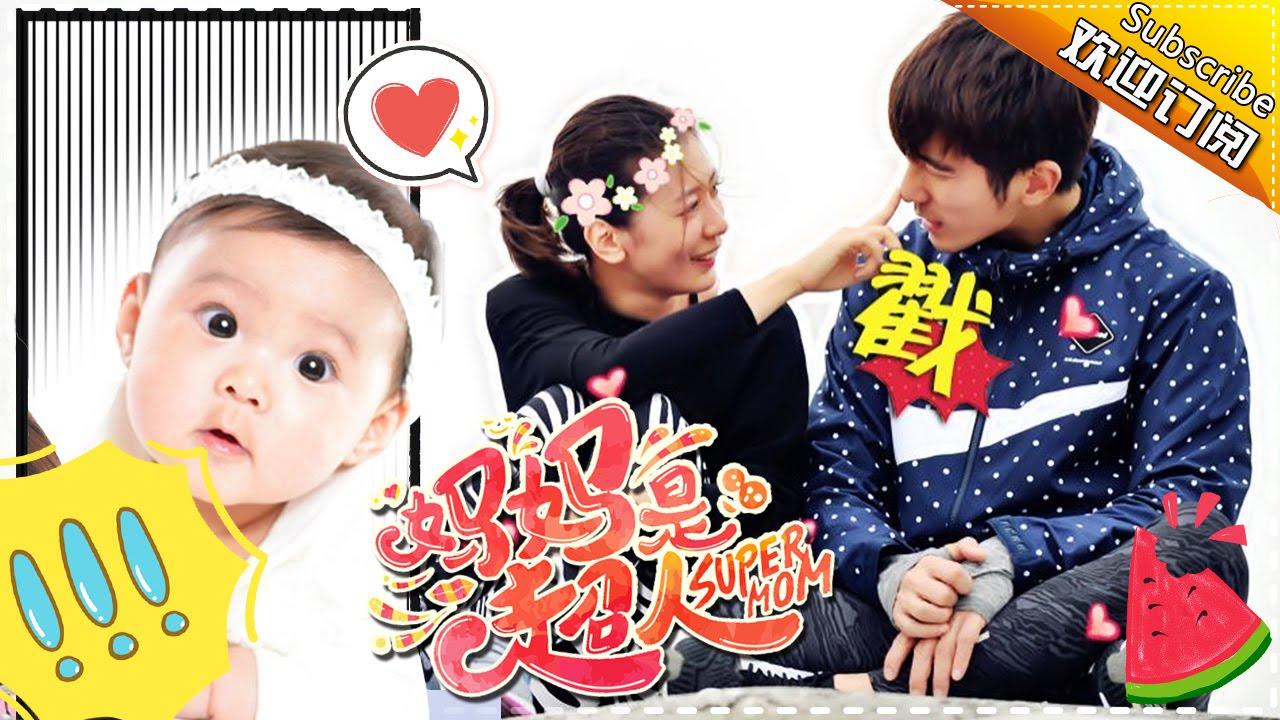 《媽媽是超人》季終盤點: 賈女神為跑21K健身記 Super Mom Recap【湖南衛視官方版】 - YouTube